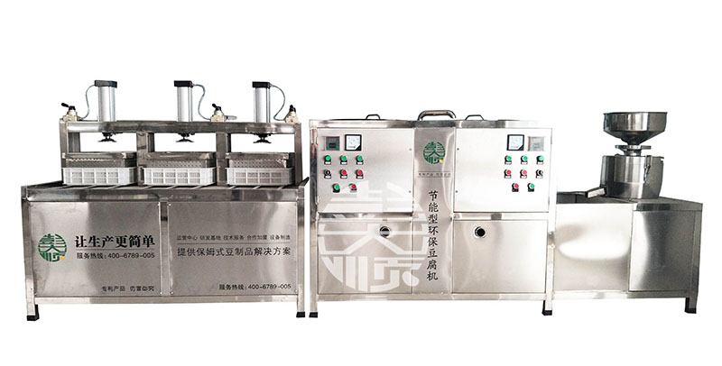 400型小型豆腐生产线