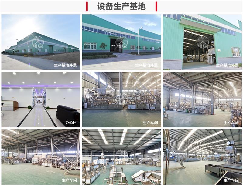彭大顺冲浆豆腐生产线厂家,可根据用户生产需求进行定制